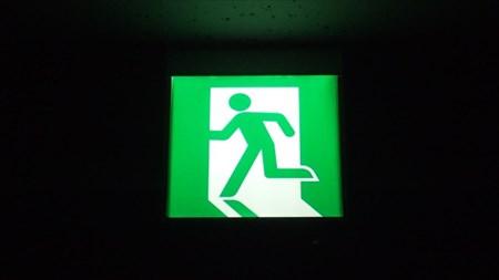 誘導灯を設置する目的と設置基準
